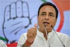 bjp conspiring to end the rights of dalits and backward surjewala