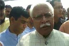 cm manohar s big statement on the announcement of terrorist terrorist