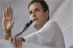 rahul said  young people are engaged in the security of the country