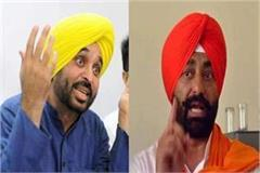 sukhpal khaira statement on bhagwant mann