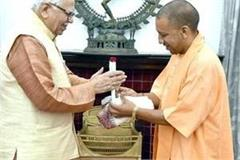 yogi in raj bhavan from naik discussions on various topics