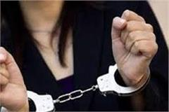 women arrested with 20 grams heroin and drug money of rs 3 lakh