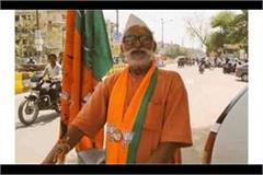 danda guru for the promotion of bicycle for modi in the seats of purvanchal