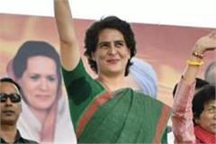 priyanka gandhi compare pm modi to duryodhana