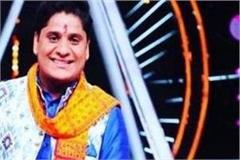 indian idol fame nitin kumar will soon be seen on a small screen