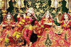 mathura on the akshaya tritiya