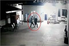 robbery in petrol pump