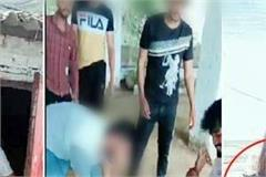 viral youth s ruthless beating case on social media victim and accused traceout