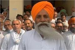 gurnam singh chadhooni replied to cm government