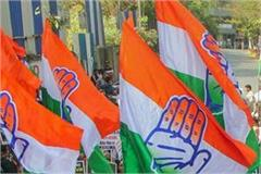 congress district president resigns after sindia s defeat