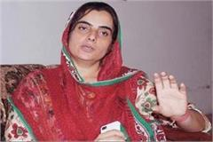 aap candidate baljinder kaur nomination papers challenged in high court