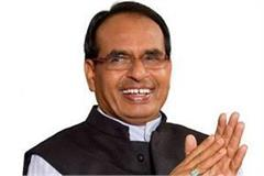 shivraj said  the whole country became modest