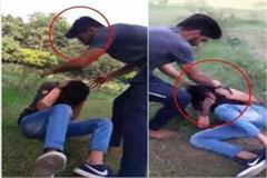 constable son beaten student