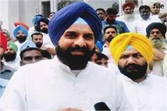 after elections there will be a lot of reshuffle punjab cabinet