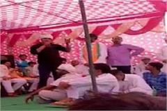 viral video of dispute between subhash barala and countrysiders