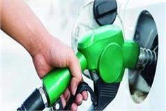 100 government petrol pumps opened in punjab