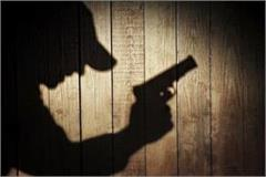 rape with renter woman on gunpoint