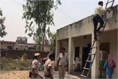 husband killed her wife in karnal