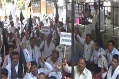gram panchayat sent a memorandum to cm against the