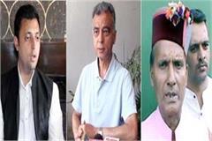 ashray anil and ramswaroop sharma said on exit poll