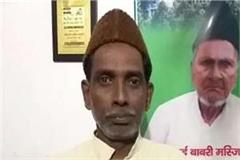 babri masjid s issue of praise of narendra modi said