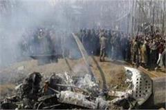 indian air force helicopter was a victim of its own missile