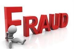 online fraud with restorant owner