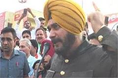 congress s star campaigner navjot sidhu has organized slogans