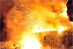 blast in industry 4 laborer injured
