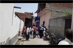 death due to electricity collapse of couple