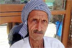 elderly man impose blame on the conductor of hrtc