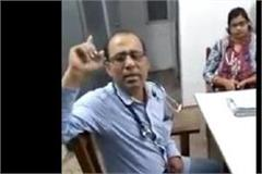 rejecting dr aslam rape victim s treatment
