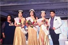 nancy dadhwal won the title of miss capital of india