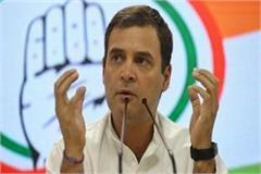 rahul congratulates modi on victory