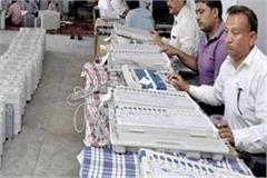 up all preparations for the sixth phase of elections