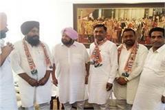 mla amarjeet singh included in congress