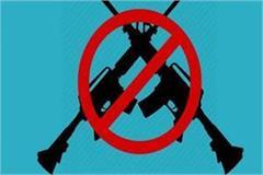 anti terrorism day
