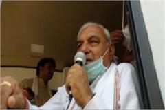 hooda said swaminathan report to be implemented in congres government