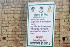 people are badal family against