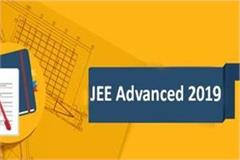 jee advanced 2019 students  odisha  register examination