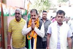 election campagin of ramlal thakur