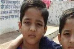 chitrakoot hanged in jail for killing two innocent children
