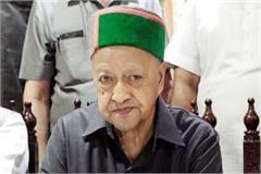 virbhadra singh couterattack on shanta kumar