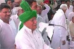 opposition targets opposition in op chautala told to chief