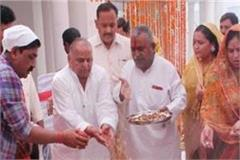 mulayam entered into a new house