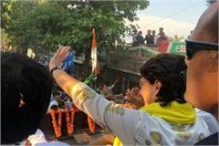 priyanka gandhi road show in pathankot