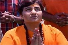 sadhvi appologe for her statement