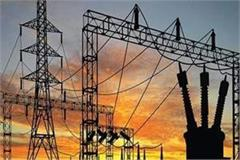 punjab electricity rates increased to 2 14 percent