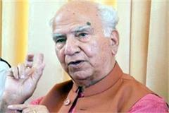 shanta big attack on virbhadra singh