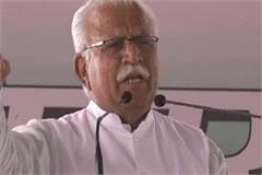 chief minister manohar khattar who was seen in a high level during